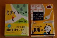 本よ読む - wiwiの気まぐれ日記