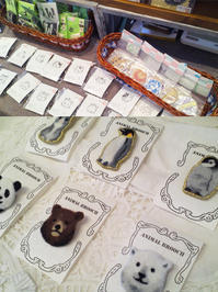 Skip vol.13 × Pochette開催中です - azumaya -手作り小物製作日記-