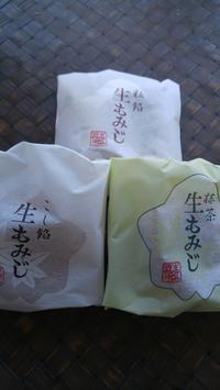 広島にしき堂さんの「生もみじ」 - 料理研究家ブログ行長万里  日本全国 美味しい話