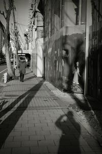 Shot-733 - mogaji