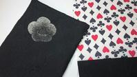 着物地で巾着袋&モンジョ~ルノ - 黒猫屋のにくきゅう