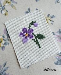 祈り - Bloom のんびり日記