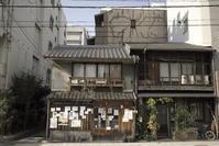 「京都街歩き」 - hal@kyoto