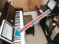 レッスン室の環境の向上(パソコン画面編) - ジャズトランペットプレイヤー河村貴之 丸出しブログ