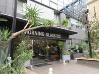 『Morning Glass Coffee+Cafe』@大阪・本町 - a&kashの時間。