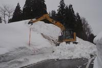 雪庇落とし - 松之山の四季2
