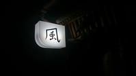 カラオケバー風@天神橋筋6丁目 - スカパラ@神戸 美味しい関西 メチャエエで!!