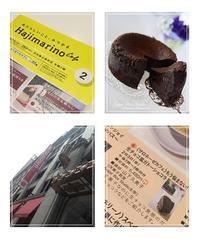 満員御礼・日本橋三越「生チョコ風ガトーショコラ・レッスン」終了しました♪ - From sugar box studio