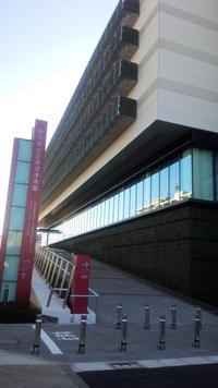 赤羽体育館でイベントに参加しました!「北区 オリパラ 学び合いフェスタ」 - 異文化交流サロン かぴばら