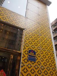 2017香港タイ旅香港のホテルはベストウエスタンホテルハーバービュー - ルーシュの花仕事