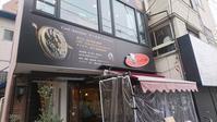 絶品❗フレンチトースト  クールカフェ - 麹町行政法務事務所