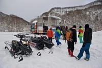 1月の探検部 - montura-blog