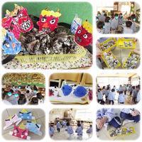 節分 - ひのくま幼稚園のブログ