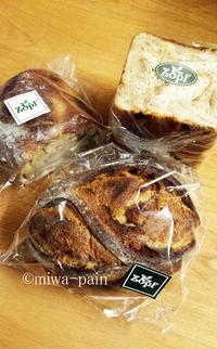 日本橋高島屋Zopf定期催事の2回目! - パンある日記(仮)@この世にパンがある限り。