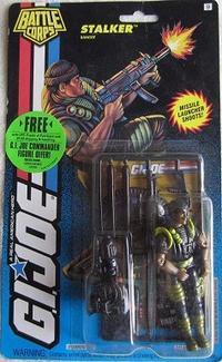 資料/バトル・コーの1994年の G.I. ジョー側トイ - The Pit