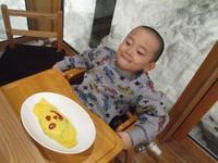 2月6日(月)・・・オムライス② - ある喫茶店主の気ままな日記。