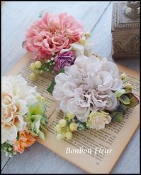 入園式や入学式用コサージュの新作 - Bonbon Fleur ~ Jours heureux  コサージュ&和装髪飾りボンボン・フルール