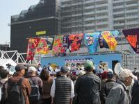 なんか、めっちゃ たるみ!でお馴染みの「いかなご祭」3月11日(土) - サクライズミ高橋醤油せがれのブログ