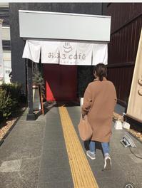 休日の過ごし方 - morio from london 大宮店ブログ