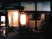京都市 ライト居酒屋? IRO - 転勤日記