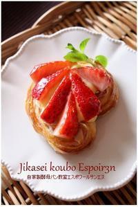 1月プライベートレッスン満席です。2月の予定 - 自家製天然酵母パン教室Espoir3n(エスポワールサンエヌ)料理教室 お菓子教室 さいたま