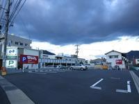 ウォンツ海田栄町店第3駐車場 - 安芸区スタイルブログ-安芸区+海田町・坂町・熊野町-