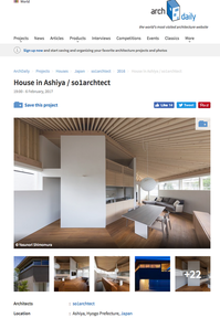 archdaily 掲載「芦屋の家」 - 山崎壮一のブログ  so1architect weblog