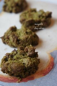抹茶んこドロップクッキー - シゲノワ◎