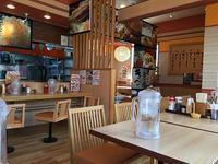 町田多摩境:「かつさと」の期間限定「若鶏の唐揚げ油淋鶏定食」を食べた♪ - CHOKOBALLCAFE
