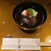 野菜割烹 あき吉でランチ@三宮 - 結婚して西へ行くまで~西へ来た
