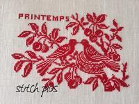 「四季の鳥」春③ - 「Stitch +」 haruのクロスステッチ