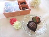 バレンタインに・・一口ショコラのプラリーヌ☆ - パンのちケーキ時々わんこ
