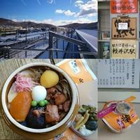 早朝の軽井沢駅に到着~朝ごはんは、峠の釜めし♪ - ぴきょログ~軽井沢でぐーたら生活~