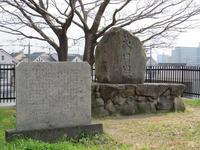 京街道第4回香里園駅~枚方宿~枚方市駅 - noriさんのひまつぶ誌
