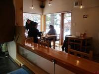 2月10日(金)・・・雑誌取材 - ある喫茶店主の気ままな日記。