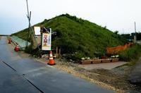景色から情景へ、そしてそれらが風景に変わる - firemouth factory2