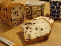 レブレッソ*食パン専門店 - ほっこり*