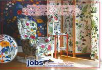 【終了】:〈ヨブス〉フェア@銀座三越~暮らしに咲くフラワーテキスタイル~ - Valkommen! 【ヴェルコーメン!】北欧インテリア&ライフスタイル|JOBS〈ヨブス〉手染めテキスタイル
