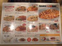 コスパは高い。〔ローマ軒/焼きスパゲッティ/福島〕 - 食マニア Yの書斎