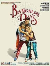 『Premam』『Bangalore Days』ニュージェネレーション - OSOに恋をして