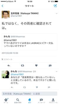 銭ゲバウハウハ5 - 風に吹かれてすっ飛んで ノノ(ノ`Д´)ノ ネタ帳