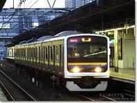 【あ】あまり見ない電車:あまりみないでんしゃ - ネコニ☆マタタビ