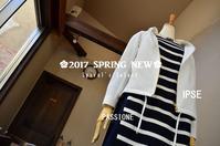 """🌸2017 Spring New Spiral's Select & Kilim...2/12sun🌸"" - SHOP ◆ The Spiralという館~カフェとインポート雑貨のある次世代型セレクトショップ~"