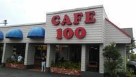 CAFE 100 - Nature Care Hawaii