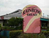 Rainbow Bread - Nature Care Hawaii