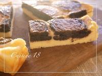 コーヒー香るオレオのチーズケーキ - cuisine18 晴れのち晴れ