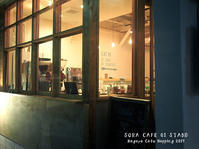 sora cafe 01 THE STAND   愛知・矢場町 - Favorite place