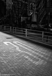 Ginza Back Street - Gomazo's slow life - take it easy