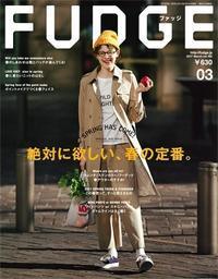 ■2月10日発売■<<別注アイテムのご紹介>> - FUDGE Online Store