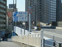 川崎区・川崎大師周辺の旅 ~その1~ - 神奈川徒歩々旅